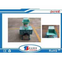 Quality 7.5HP PET Small Plastic Bottle Crusher / Plastic PET Bottle Crushing Machine 103cm * 75cm * 120cm for sale