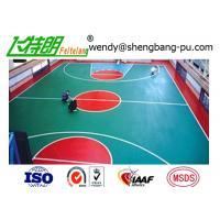 Wholesale Badminton Sports Court Surface Tiles Outdoor Gym Flooring Against Cigarette Burns from china suppliers