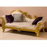 Wholesale Luxury European style Custom Wooden Lounge Chair Chaise Lounge Cushions For Hotel from china suppliers