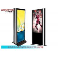 Wholesale IR Touch HD Double Sided Display from china suppliers