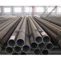 Wholesale PSL2 seamless steel pipes from china suppliers