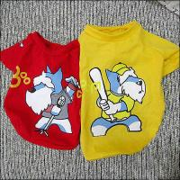 Wholesale Large / Small Yellow, Red Funny Personalized Dog Hooded Sweatshirts from china suppliers