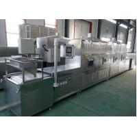 Wholesale Millet Microwave Baking and Curing Equipment from china suppliers