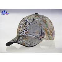 Wholesale Six Panel Cool Camo Baseball Caps , Custom Adjustable Embroidered Baseball Cap from china suppliers