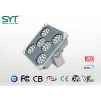 Wholesale Daylight White LED Canopy Lights Outdoor Usage>88% Conversion Efficiency from china suppliers