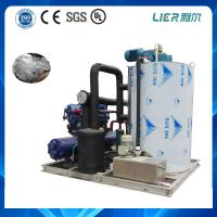 Wholesale Energy Efficiency Brine Water Flake Ice Making Machine 5T Water Cooling For Sea Food from china suppliers