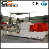 Wholesale high percentage CaCO3 filler masterbatch extruder machine from china suppliers