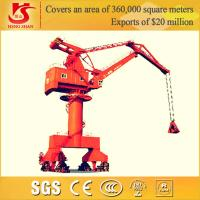 Wholesale Factory price China assured brand single beam portal crane from china suppliers