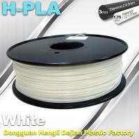 Wholesale Temperature Resistance 3D Printer Filament PLA Filament 1.75mm 1.3kg / Roll from china suppliers