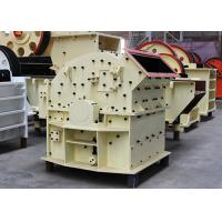 Wholesale Construction Cobble Stone Impact Crusher 200 Tons Per Hour For Cubic Shape Product from china suppliers