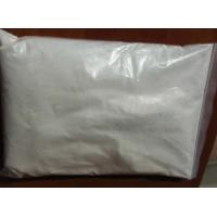 Wholesale 1.0% NTA White Powder EDTA 2NA 25kg Package EDTA NA2 For Chelating Agent from china suppliers
