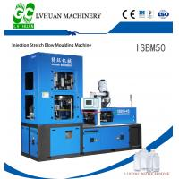 China Cough Syrup Bottle PET Injection Blow Molding Machine Without Deflashing / Trimming on sale