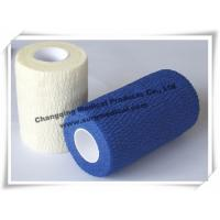 Wholesale Self Adhesive Medical Surgical Tape Lightweight Elastic Cohesive Bandage from china suppliers