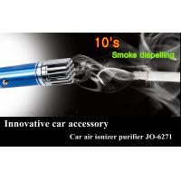 Wholesale Blue , Black Car Accessory Car Air Ionizer Purifier JO-6271 Can Prevent from Infections from china suppliers