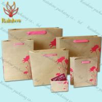 Wholesale Biodegradable Luxury Customized Paper Bags With Environmental Offset Pringting from china suppliers