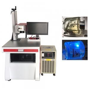 China Crystal Laser Marking Engraving Machine / Uv Laser Engraver For Glass Ceramics Jade on sale