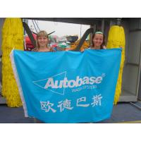 Wholesale Autobase successfully participated Sino-Russian trade negotiations in June of 2008. from china suppliers