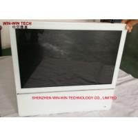 White Super-thin 2mm LCD Digital Signage Stand Alone For Elevator Advertising