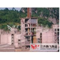 Buy cheap 100,000 Tons/Year Small Concrete Processing Plant from wholesalers