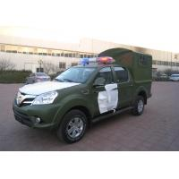 Buy cheap Military Pickup from wholesalers