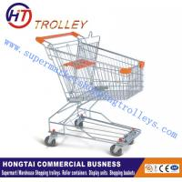 Wholesale Unfolded Grocery Store Steel Shopping Carts Trolley With Four Wheels from china suppliers