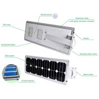 China All-in-one solar LED street lights, integrated solar led street light,Integrated solar led on sale