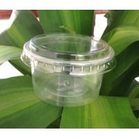 Wholesale 90ml Mini Disposable Dessert Cups Flat Lid For Salad / Ice Cream from china suppliers