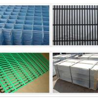 Buy cheap Fencing wire mesh rebar mesh from wholesalers