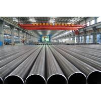 Wholesale St52 DIN1629 / DIN2448 SMLS Seamless steel pipes for Gas Cylinders 21.3mm - 609.6mm from china suppliers