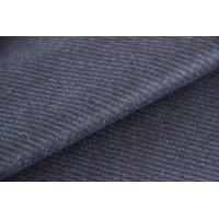 Buy cheap Elegant Stripe Jacquard Material Wool Twill Fabric For Pants Rolled In 50 - 80 Meters from wholesalers