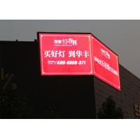 Wholesale High Resolution full color P6 Outdoor LED Display Screens with waterproof inron cabinets for fixed installation from china suppliers