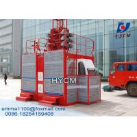 Wholesale 2000kg Passenger Building Hoist With Twin Cages SEW Reducer for Choose from china suppliers