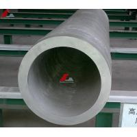 Buy cheap UNS S41008,X6Cr13,1.4000,SUS410S,410S stainless Steel from wholesalers