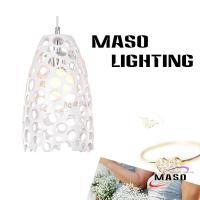 Wholesale MASO Resin Pendant Lamp Shades Lighting Fittings MS-P1010 from china suppliers