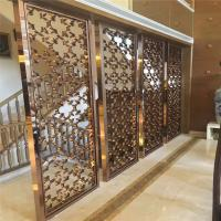 Wholesale Hot sale laser cut metal screen dividers for door panel or wall panel from china suppliers