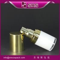 Wholesale SRS China acrylic empty cosmetic containers manufacturer,plastic packaging for lotion from china suppliers