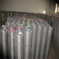 Wholesale SS Wire Cloth  from china suppliers