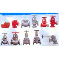 Buy cheap china cast  valve manufacture, supplier from wholesalers
