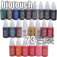 Wholesale Safety Biotouch Eyeline Pigment Tattoo Ink 23 Colors / Makeup Tattoo Ink from china suppliers