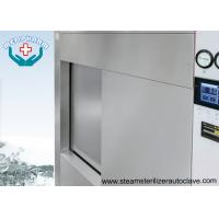 Wholesale Single Sliding Door Pharmaceutical Autoclave With Fully 304 Chamber Steel Jacket from china suppliers