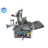 Wholesale Gas Type Automatic Falafel Machine Manual Blanking Easy Operate ISO Approved from china suppliers