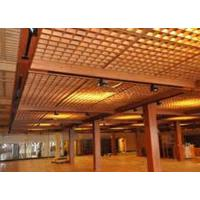 Wholesale Outdoor Aluminum Ceiling Grid 150*150mm Traffic White RAL Color from china suppliers