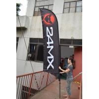 Wholesale Printed Outdoor Advertising Flag Banners from china suppliers