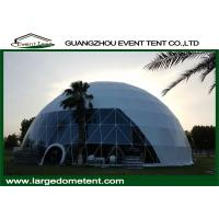 Wholesale 50m Diameter Geodesic Dome House Custom Wedding / Event Tents With Glass Door from china suppliers