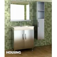 Wholesale Stainless Steel Vanity (HV-S2) from china suppliers