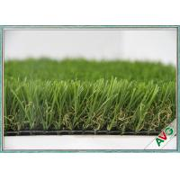 Wholesale HIGH Elasticity Outdoor Artificial Grass Field Green Monofil PE + Curled PPE Material from china suppliers