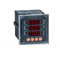 Wholesale Multi Funtion Monitoring Digital Energy Meter Single Phase With Panel Mounted LCD Display from china suppliers