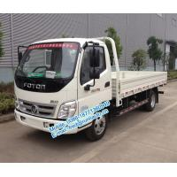 Buy cheap Diesel engine type Foton Aoling 6m length 4X2 2 ton small cargo truck for sale BJ1049V9JEA-3 cream / red / blue color from wholesalers