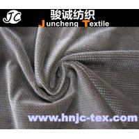 Quality Grain brown polyester fabric for garment for apparel/ sofa upholstery /apparel for sale