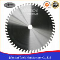 Quality Diamond Laser Welded Wall Saw Blades 650mm High Performance For Wall Cutting for sale